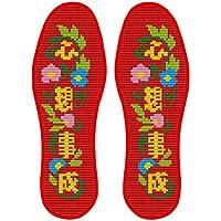 Chinesische Art Marry Hand-Gestickte Einlegesohlen Schweißabsorbierende Einlegesohlen, F3 preisvergleich bei billige-tabletten.eu