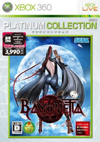 Bayonetta (Platinum Collection)[Japanische Importspiele] (Sega Collection Xbox 360)