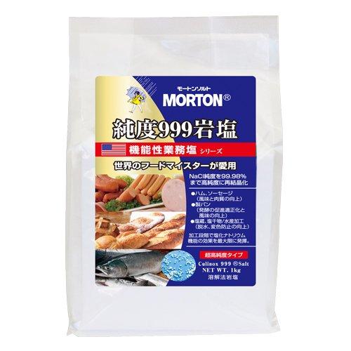 morton-purezza-999-salgemma-1kg