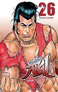 Prisonnier Riku Edition simple Tome 26