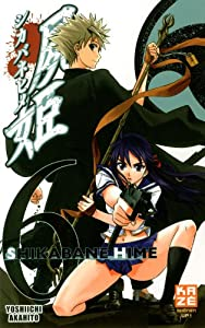Shikabane Hime Edition simple Tome 6
