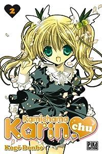 Kamichama Karin Chû Edition simple Tome 2