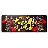 L's Cottage Chinesische Wind Tabelle Kissen, bierdeckel, Verdickung Pad, Wettkampf, Super persönlichkeit, Gezeiten - Edge, Verdickte Mouse Pad,Die günstigen Den vorsitz,800X3300 mm,4 mm