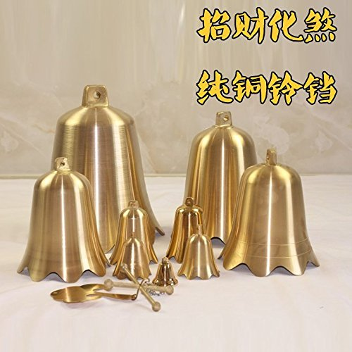 Faltenbalg BAGEHAN geöffnet Kupfer Messing Glocken Tür Ornamente Anhänger Tong Zhonghua böse Town House Feng Shui Home Sicherheit Paul Sicherheit, Durchmesser 35 cm (Messing-outdoor-hängenden Anhänger)