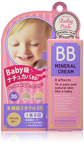 Bison Baby Pink | Makeup Foundation | BB Mineral Cream 02 Natural Color 20g, SPF35 PA++ (japan import)