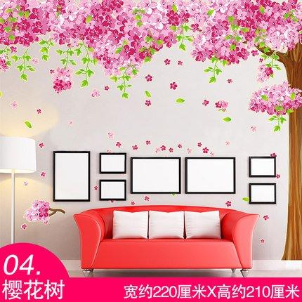 Tapeten-selbstklebende Verzierungskalligraphie und malende chinesische Malerei der Landschaftsmalerei Bambus, Kirschbaum 4, Oversize