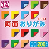 Origamipapier Double Color Mix 15 cm 200 Blatt! Nr.B200-9