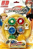 Babygo Beyblades Dragoon Dranzer Metal Legends With 2 - Best Reviews Guide