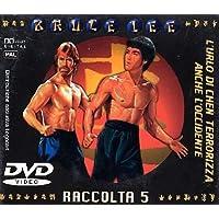 Bruce Lee - Box Set