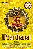 #4: Prarthana - Music Card (Aaratiyaan / Bhajans / Mantras / Dhuni Stuti / Kirtan / Gathas / Shlokas )