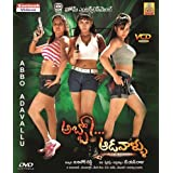 Abbo Aadavaallu Telugu Movie VCD