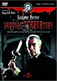 Hammer Horror Interactive DVD Game [Interactive DVD] [UK IMPORT]