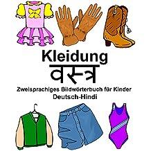 Deutsch-Hindi Kleidung Zweisprachiges Bildwörterbuch für Kinder (FreeBilingualBooks.com)