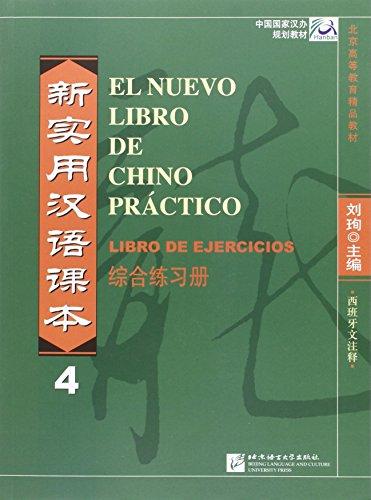 El Nuevo Libro De Chino Práctico 4. Ejercicios (CD MP3) (Spanish Language)