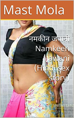 Hindi sexy stories to read