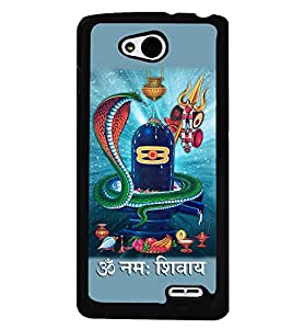 Fuson Premium Om Namah Shivaya Metal Printed with Hard Plastic Back Case Cover for LG L90