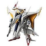 Mobile Suit Gundam Universal unit Penelope 1 pcs Candy Toys & gum (Mobile Suit Gundam)