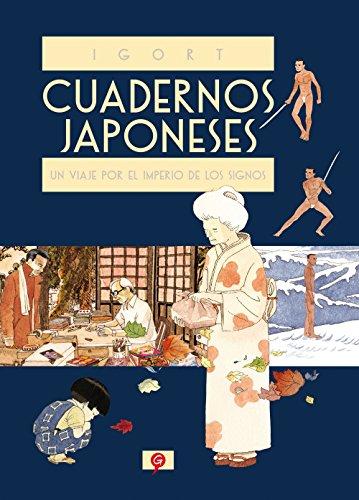 CUADERNOS JAPONESES (Sgraphic) (Salamandra Graphic)