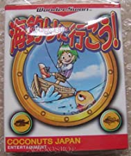 WonderSwan - Let's Go Fish In The Sea
