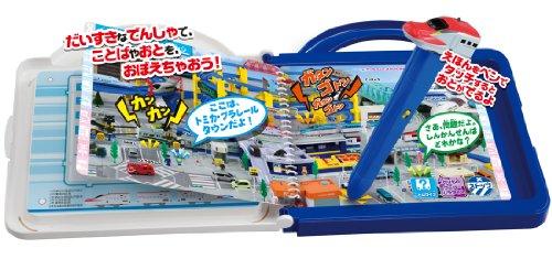 Plein rail train de plastique jouer! Pla son livre d'images (japon d'importation)