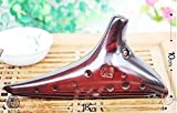 Drachen Rythem - Meisterstück Retro 12 Loch AC Konzert Okarina Trinkhalm Muster geräuchert Keramik Alt C