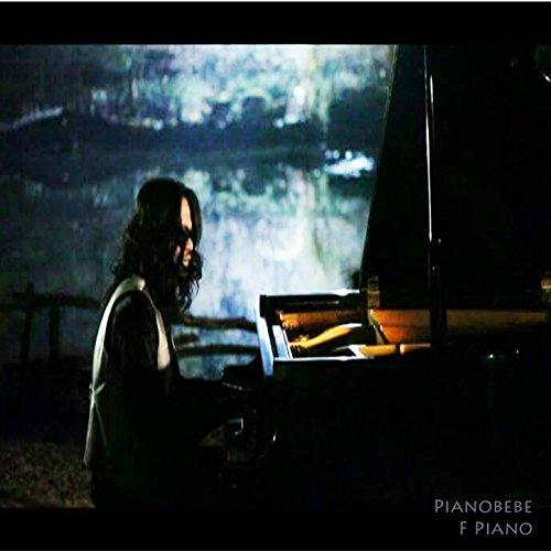 Ponferrada(F Piano) de Pianobebe en Amazon Music - Amazon.es