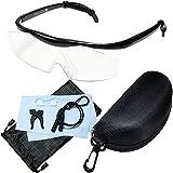 Wazaza Eine Brillen-ähnliche Lupe, die mit beiden Händen benutzt werden kann. 1,8 Lupenbrille Deluxe 8-teiliges Set.