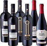 Wein Probierpaket Italienischer Genuss pur