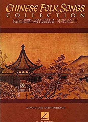 Chinese Folk Songs Collection Pf