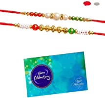 Maalpani Chocolate Rakhi Gift Brother Sister Love Bond Rakshabandhan Gift Hamper Small Multicolor (Set 1)