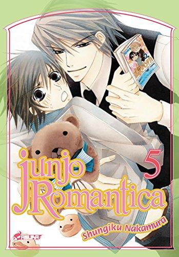 Junjô Romantica Vol.5 par NAKAMURA Shungiku
