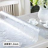 hyjdfbfk Wasserabweisend Tischwäsche PVC wasserdicht tischdecke anti -bügel weich glastisch Matte transparent abrasive Tee Tischset Kunststoff Tischdecke-D-70x70cm (28x28inch)