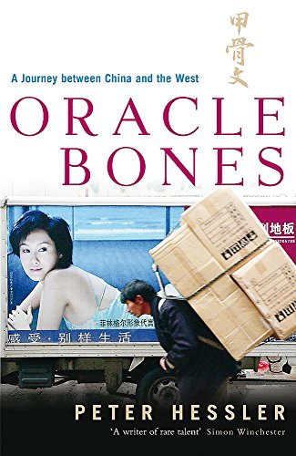 Oracle Bones: A Journey Between China and the West Lane Bone China