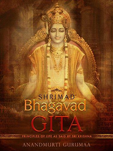 Gita ebook bhagavad shrimad