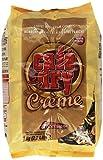 Best Caramelos de café - Café Dry - Crème - Caramelos de café Review