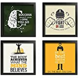 Paper Plane Design Set Of 4 Piece Framed Wall Hanging Motivational Office Decor Art Prints 8.7 Inch X 8.7 Inch