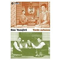 tardo autunno DVD Italian Import by setsuko hara