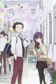 A Silent Voice Vol. 7 par Yoshitoki Oima