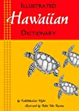 Image of Illustrated Hawaiian Dictionary (English Edition)