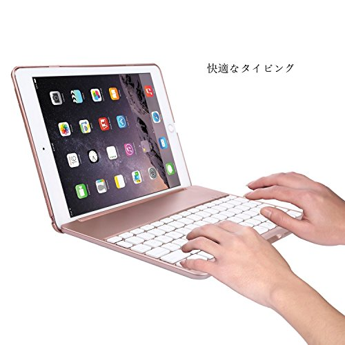 pcatec iPad Pro 26,7cm Tastatur Fall, Aluminium Legierung Ultra Dünn Smart Bluetooth Wireless Tastatur 7Farbe LED-Hintergrundbeleuchtung mit Schutzhülle Case Ständer Auto Sleep/Wake Für Apple iPad Pro 26,7cm