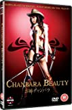 Chanbara Beauty [DVD]