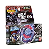 Best Beyblades rares - Beyblade Galaxy Pegasus (evolution De Storm Pegasus) Review