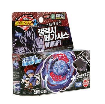 Beyblade Galaxy Pegasus (evolution De Storm Pegasus) - Version officielle Intégrale avec lanceur Takara Tomy ! - Beyblade Metal Masters (Beyblade Metal Fusion
