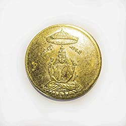 THE HOLY MART Golden Kuber Khazana Coin from Badrinath