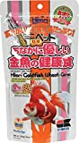 Hikari Food Goldfish Wheat Germ Mini Pellet Highly Digestible Daily Diet 3.5oz
