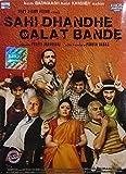 Sahi Dhandhe Galat Bande kostenlos online stream