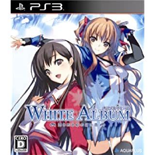 White Album: Tsuzurareru Fuyu no Omoide [Japan Import]