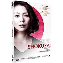 Shokuzai - Chapitre 1 : Celles qui voulaient se souvenir