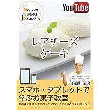 reachi-zu (Japanese Edition)