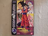 dragon ball z legend vf